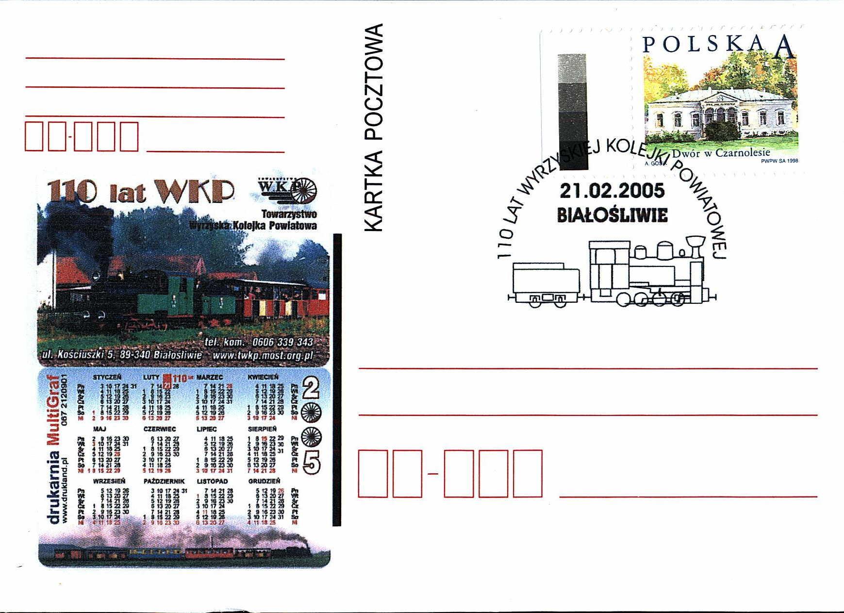 110 lat WKP