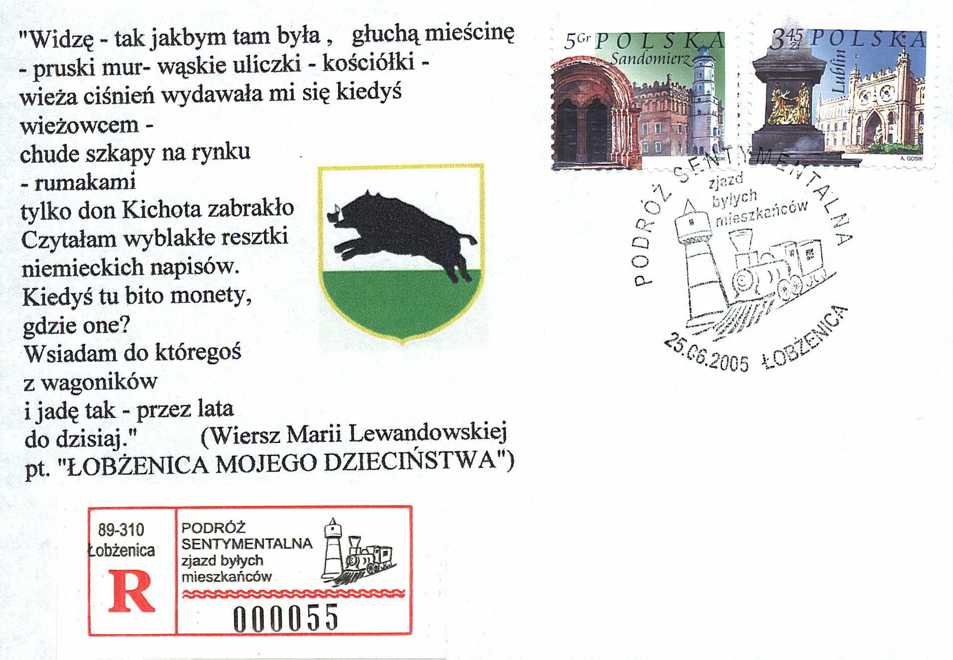 ŁOBŻENICA 2005