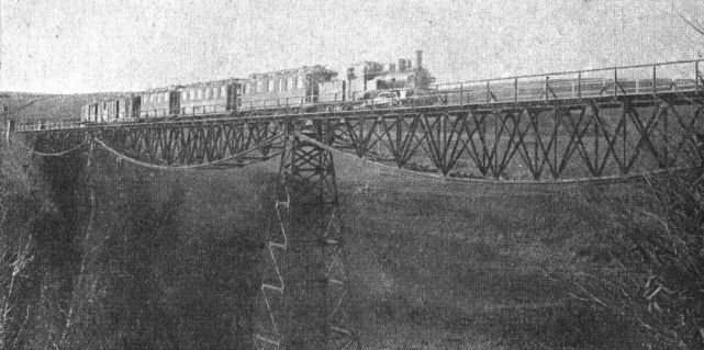 1927-28 Koronowo