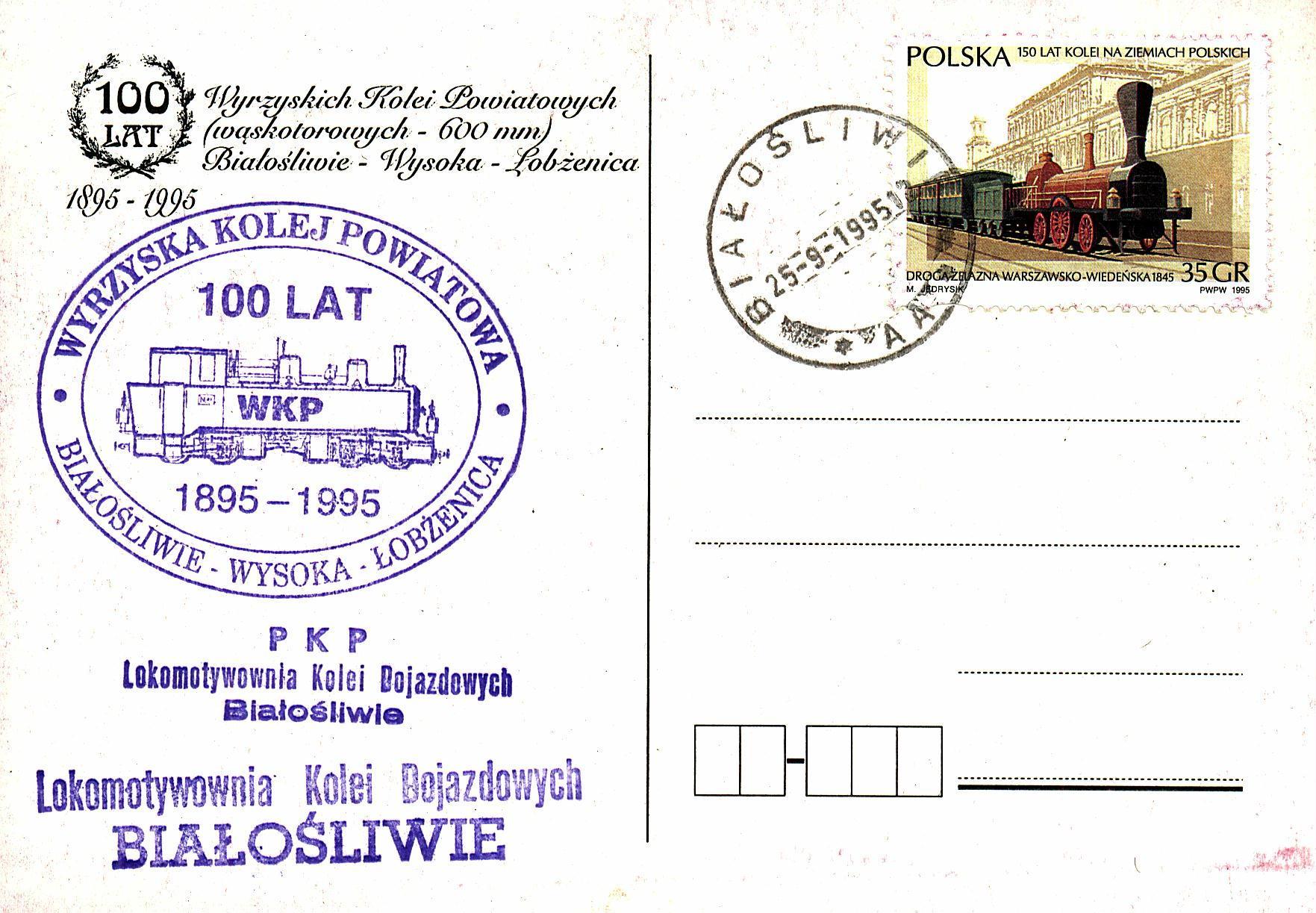 100 lat WKP